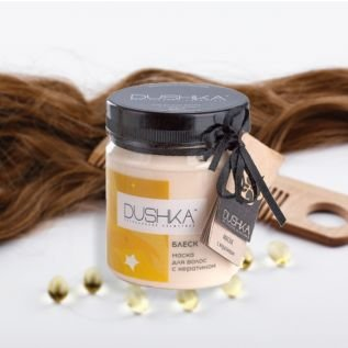 DUSHKA Maska do włosów - Blask z keratyną