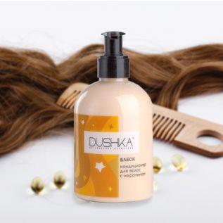 DUSHKA Odżywka do włosów - Blask z keratyną
