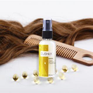 DUSHKA Spray do włosów - Blask z keratyną